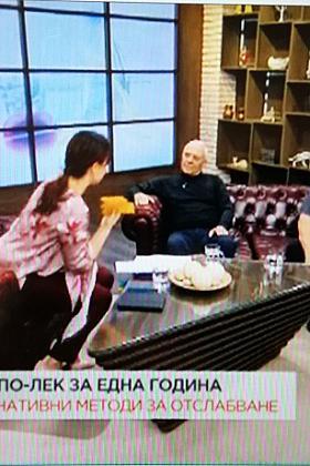 """. Димчо Тодоров от Първомай разкри в съботно-неделния блок на bTV """"Тази събота"""" как е свалил 103 кг"""